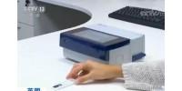 英国公司研发出新技术:指纹收集器上按5秒钟能知是否吸毒